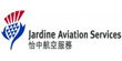 Jardine Airport Services Limited