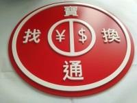 20768_20768_company_logo15349491971534998691.jpg